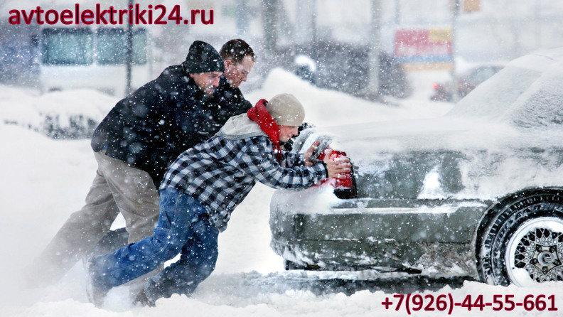 как завести автомобиль в мороз