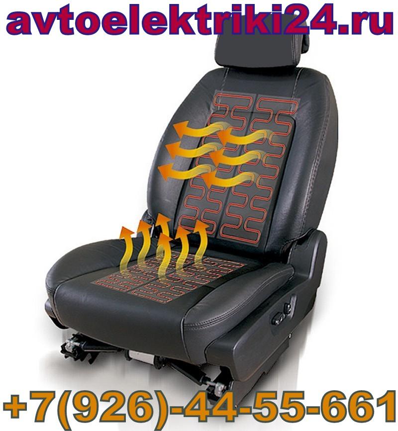 не работает подогрев сидений