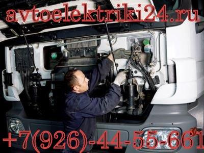 Диагностика и ремонт двигателя грузовиков москва