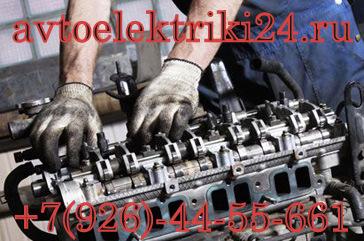 Диагностика и ремонт двигателя грузовиков с выездом круглосуточно москва