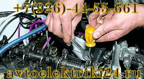 Регулировка клапанов двигателя грузовиков москва с выездом