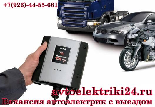 Электричка омск татарская стоимость