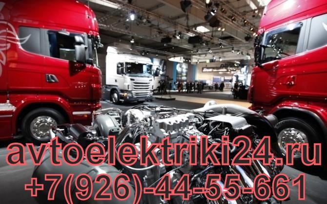 Механик грузовиков любой грузовик