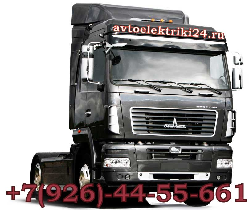 Ремонт блоков управления грузовиков маз