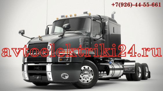 Диагностика электрики грузовиков Mack на выезде