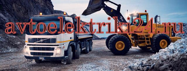 Диагностика грузовых автомобилей и спецтехники на выезде