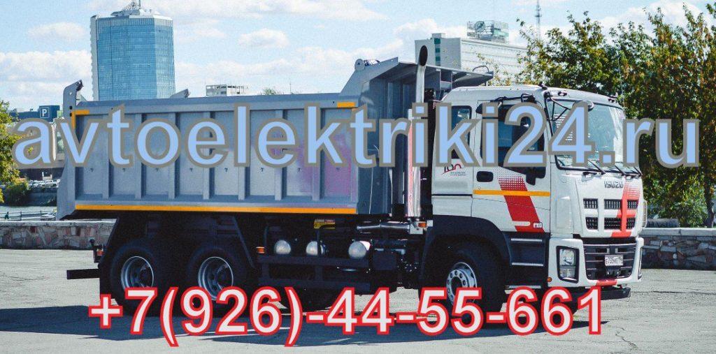 Диагностика и ремонт электрики грузовиков Исузу на выезде москва