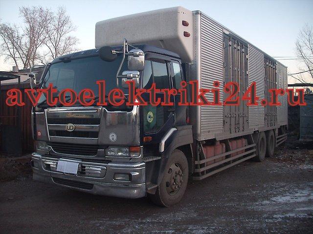 Диагностика и ремонт электрики грузовиков Ниссан на выезде москва