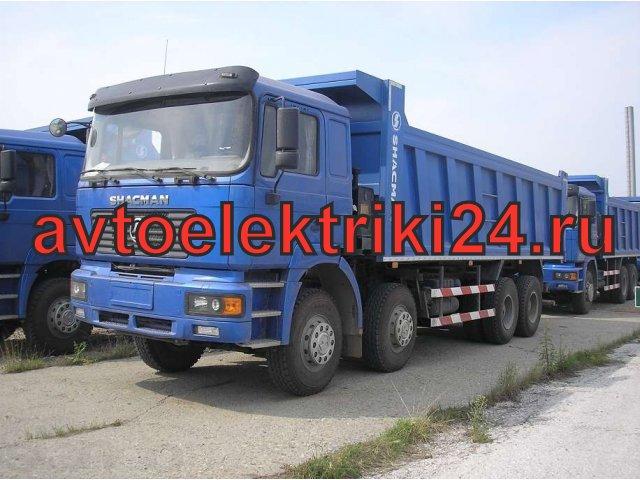 Диагностика и ремонт электрики грузовиков ШакМан на выезде круглосуточно