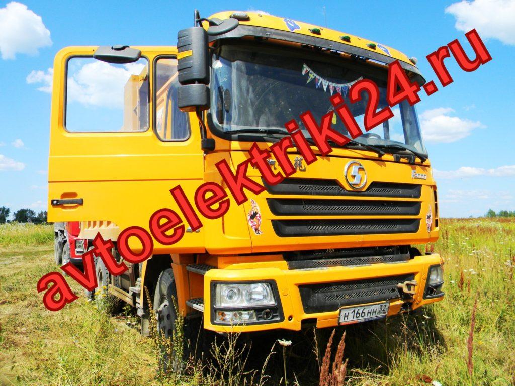 Диагностика и ремонт электрики грузовиков ШанкСи на выезде москва