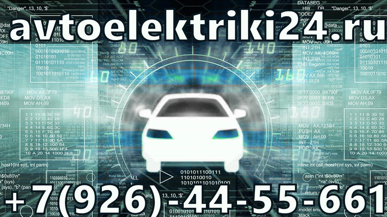 Диагностика легковых автомобилей в москве с выездом