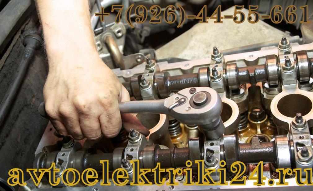 Регулировка клапанов двигателя грузовиков москва