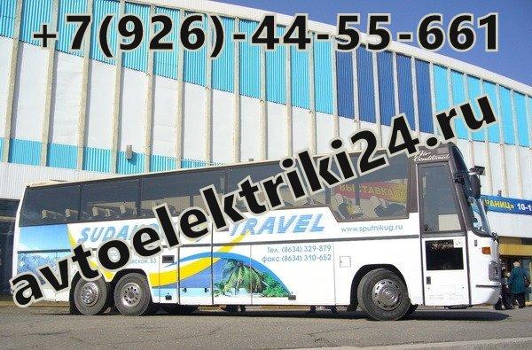 Ремонт электрики автобусов с выездом москва