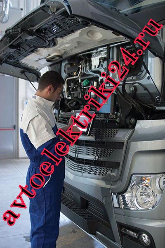 Автоэлектрик диагност грузовиков вакансии