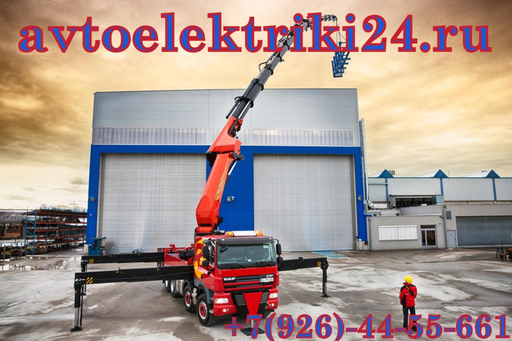 Замена сцепления на грузовике МОСКВА И САНКТ-ПЕТЕРБУРГ