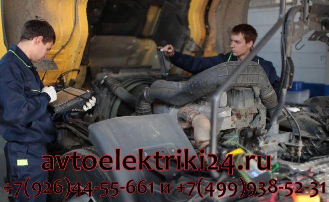 Автомеханик с выездом Москва