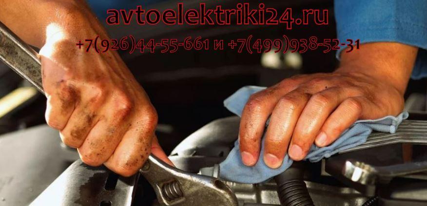 Услуги автотехника с выездом