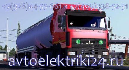 Диагностика грузовиков Маз перед покупкой с выездом по Москве и Московской области