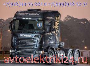 Диагностика грузовиков Scania перед покупкой в Москве и Московской области