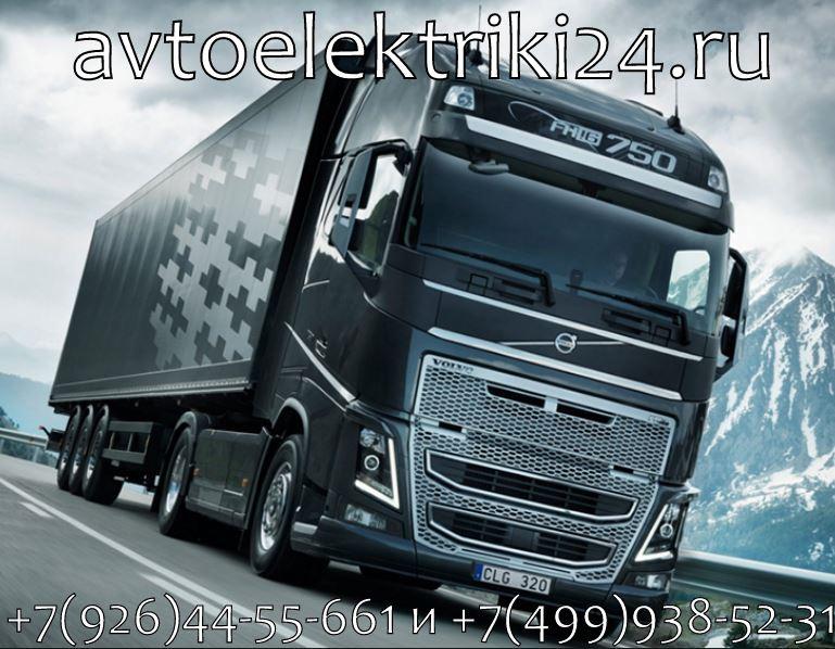 Диагностика грузовиков Вольво перед покупкой