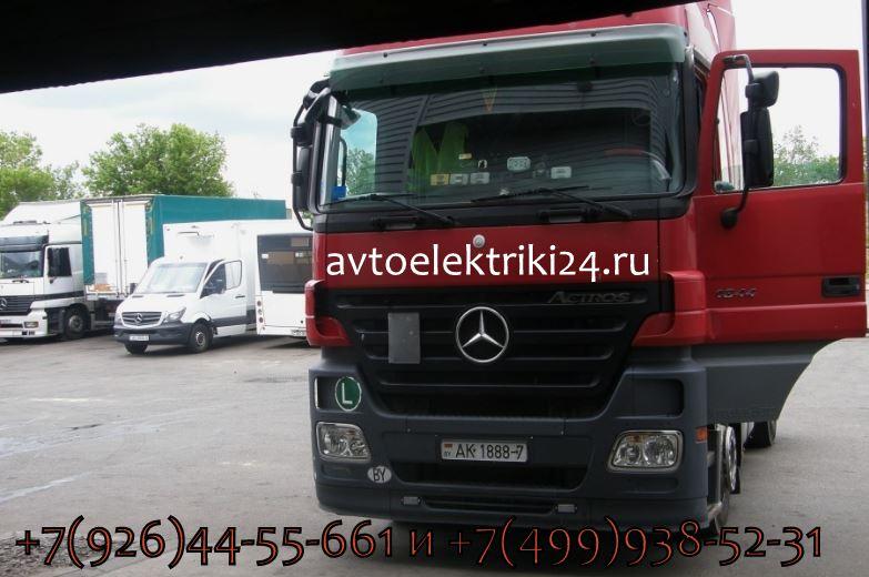 Диагностика грузовых автомобилей Mercedes-Benz в Москве и Московской области