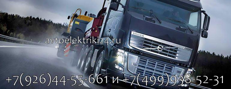 Проверка грузовиков перед покупкой