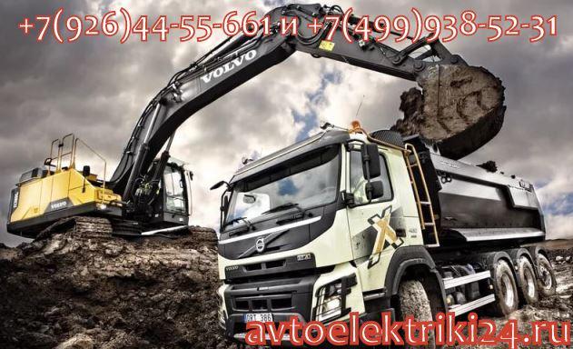 Диагностика и ремонт грузовиков спецтехники выезд