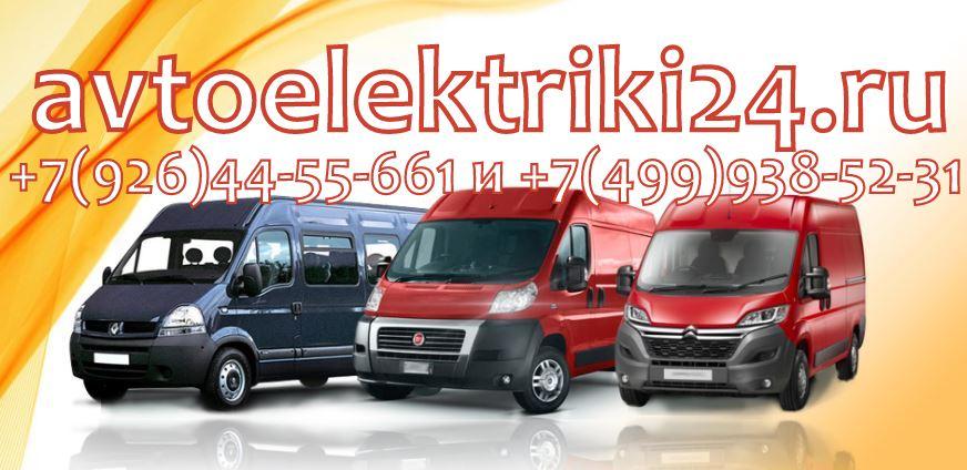Электронная проверка управления систем коммерческих автомобилей включает следующую информацию