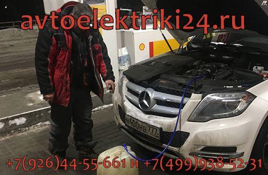 Техпомощь на дороге в Москве недорого, выезд службы техпомощи