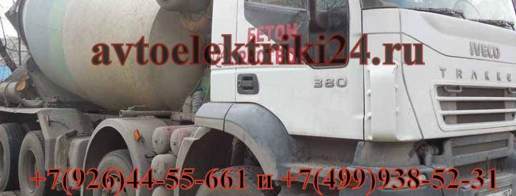 Диагностика грузовых машин Iveco Trakker