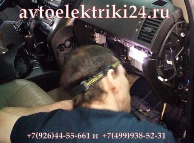 Автомастер на выезд Москва
