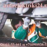 Выездной Автомеханик Помощь на дороге
