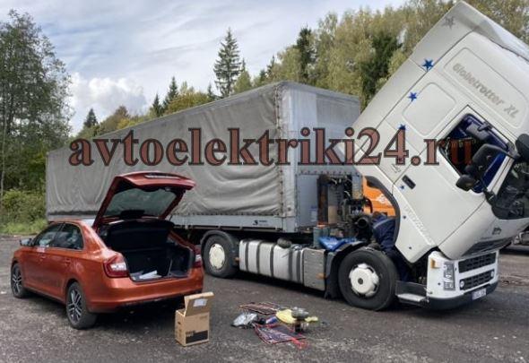 Выездной ремонт грузовых автомобилей в Москве и области