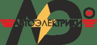 Автоэлектрик с выездом круглосуточно Москва и МО